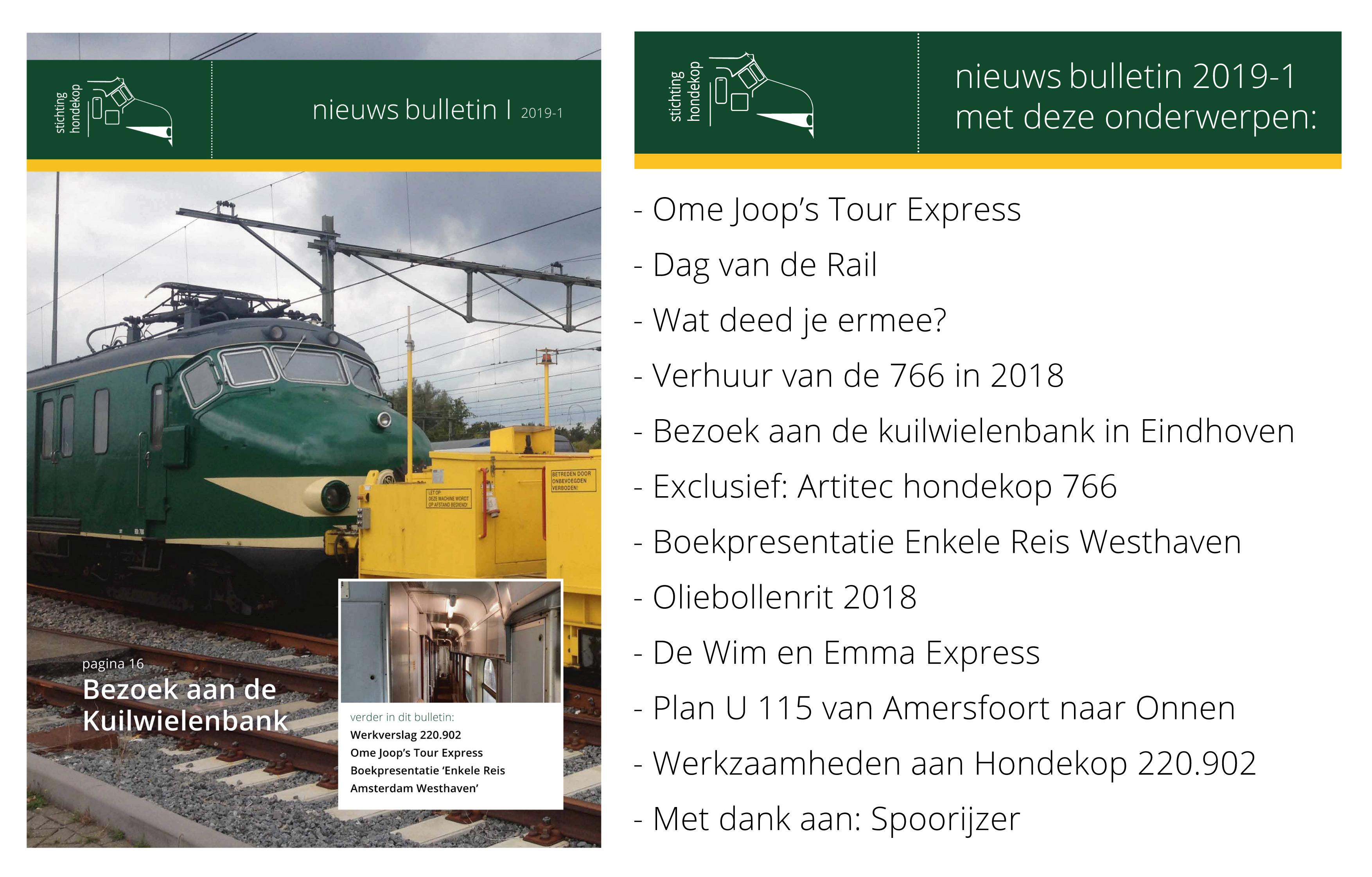Bulletin 2019-1